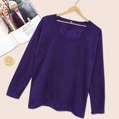 優雅純色刷絨保暖衣(紫色)