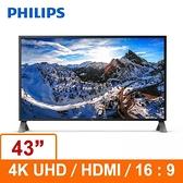 PHILIPS 飛利浦 43型 IPS 4K UHD 不閃屏 螢幕顯示器 438P1