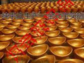 【新年鉅惠】金蛋批發8 12 15 20 25 30 65cm砸彩蛋元寶婚慶抽獎促銷道具廠家