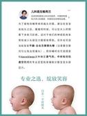護枕 安睡雲嬰兒定型枕aerosleep寶寶頭型矯正枕頭 圓頭寶夏新生兒透氣 夢藝