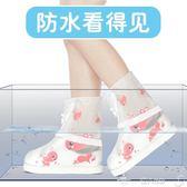 兒童雨靴兒童雨鞋防滑耐磨幼兒寶寶防水雨靴男女童加厚學生雨鞋套防沙 潮人女鞋