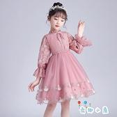 女童連身裙春秋兒童生日公主裙子小女孩花童禮服【奇趣小屋】
