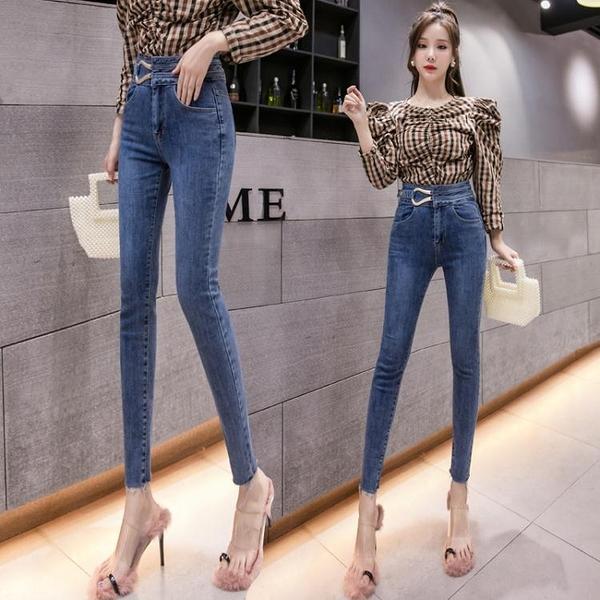 限時特價 時尚牛仔褲女秋季新款韓版修身顯瘦鉛筆褲高腰彈力緊身小腳褲