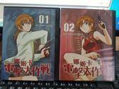 影音專賣店-B14-050-正版VCD-動畫【娜姬卡:電擊大作戰 01-02】-套裝 日語發音