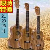 烏克麗麗ukulele-26吋斑馬木合板四弦琴樂器3款69x23[時尚巴黎]