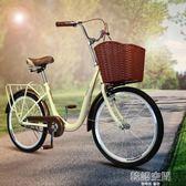 晟象自行車男女式士22/24寸休閒韓式學生成人輕單車 韓語空間 igo
