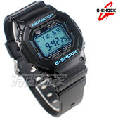 G-SHOCK GW-M5610BA-1 太陽能 世界六局電波錶 男錶 電子錶 黑 GW-M5610BA-1JF CASIO卡西歐