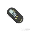 精小萬向3D單功能電子計步器游戲計數器萬步計老人走路跑步記步器CY『新佰數位屋』