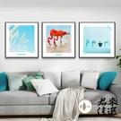 【3幅價】裝飾壁畫簡約背景墻畫餐廳掛畫走廊壁畫北歐【君來佳選】