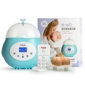 嬰兒溫奶器暖奶器二合一自動智能熱奶器加熱器保溫恒溫奶瓶消毒器 居享優品