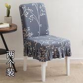 家用餐廳酒店彈力餐桌座椅套連體椅背椅子套簡約凳子套罩布藝批發【米拉生活館】