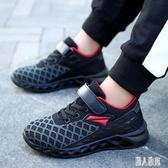 網面透氣男童運動鞋春款5休閒6男孩7中童鞋8韓版10單鞋12歲 LR21543『麗人雅苑』