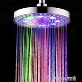 七彩蓮蓬頭 LED七彩噴頭髮光大花灑浴室頂噴8寸溫控三色圓形方形淋浴淋雨噴頭 歐萊爾藝術館
