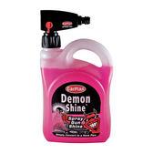 Demon紅魔鬼 Spray Gun Shine排水光魔(水槍版)