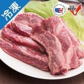 【超人氣商品】美國冷凍IBP牛肋條1KG±5%/   包【愛買冷凍】