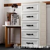 加厚特大號塑料收納箱盒抽屜式兒童衣服儲物箱多層整理箱收納櫃子 秋季新品 YTL