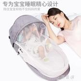 便攜式床中床多功能寶寶嬰兒床上可移動折疊防壓新生兒bb仿生床墊CY『小淇嚴選』
