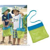 小號沙灘網格收納袋 玩具收納袋 SS91502 好娃娃