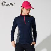 ADISI 女長袖半門襟智能纖維排汗衣AL1711116 (S~2XL) / 城市綠洲專賣(輕質、透氣排汗、抗UV、乾爽)