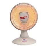 【良將】10吋鹵素電暖器 LJ-528
