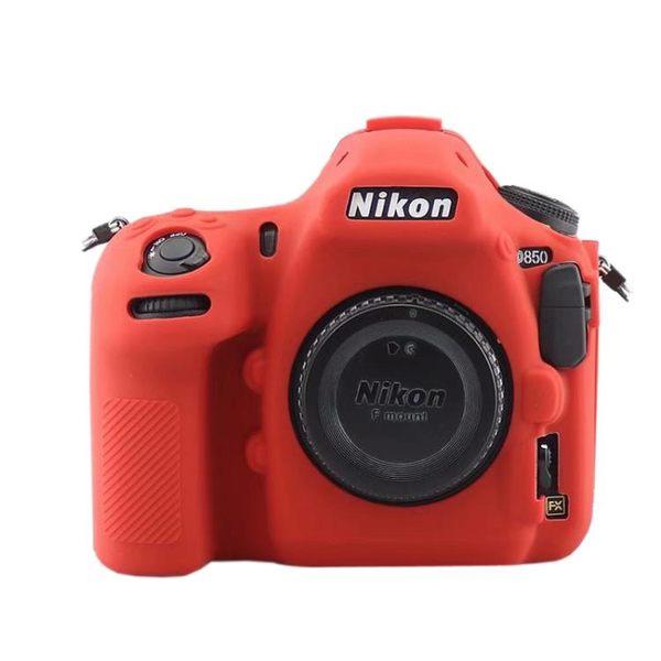 年終大清倉尼康D7200 D7100 D5500 D750相機包單反保護殼 硅膠套多色