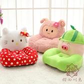 懶人躺座椅寶寶凳子可拆洗兒童小沙發卡通可愛【櫻田川島】