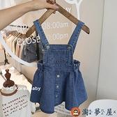 女童牛仔背帶裙洋氣時尚女寶寶潮連身裙秋裝季【淘夢屋】