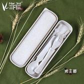 餐具組合三月三健康環保谷纖維兒童餐具禮盒套裝 稻殼纖維叉子 勺子 筷子(中秋烤肉鉅惠)