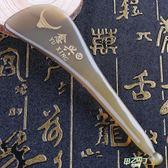 牛角撥筋棒美容棒面部通用拔筋棒眼部點穴筆臉部刮痧按摩板撥經棒