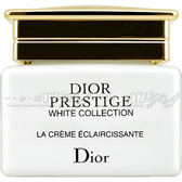 ☆17go☆ Dior 迪奧 精萃再生花蜜淨白乳霜(50ml)(新包裝)