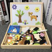 幼兒童1-2-3周歲小女孩子男寶寶早教拼圖開發益智力玩具4-5-6-7歲·  9號潮人館