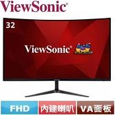 ViewSonic優派 32型 VX3218-PC-MHD 曲面HD電競螢幕
