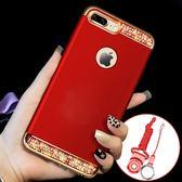 【新年鉅惠】iphone8手機殼女款蘋果8plus奢華硬殼 7plus手機殼i7掛繩x