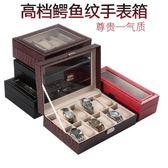 鱷魚紋手錶箱 高檔手錶盒首飾收納盒收藏盒手鍊儲物盒子 禮物 年貨慶典 限時鉅惠