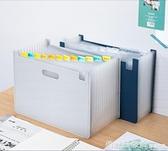 辦公收納盒 立式風琴包13格A4文件夾橫式 豎式手提風琴包 學生試卷商務文件事務包 開春特惠