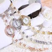 新款熱銷手錶 高檔鏈錶滿鑽貝母珍珠女錶《小師妹》yw95