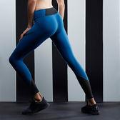 【MACACA】髖骨固定修長夜行九分褲-AQE7102(藍綠)(瑜伽/健身/跑步/中度運動)