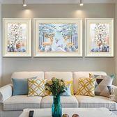 北歐現代客廳裝飾畫溫馨大氣歐式沙發背景牆掛畫美式三聯麋鹿壁畫 NMS街頭潮人