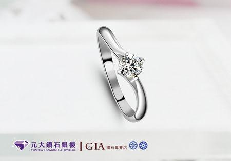 ☆元大鑽石銀樓☆GIA鑽石0.30克拉D/VVS2/3EX/八心八箭*搭配經典婚戒、求婚戒*(客製化商品)