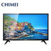 CHIMEI奇美 40吋液晶顯示器+視訊盒(TL-40A600) 不含安裝