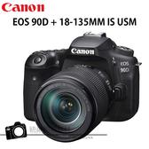 Canon EOS 90D + 18-135MM IS USM KIT 12/31前贈原廠電池 台灣佳能公司貨 分期零利率