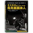 傑克島袋烏克麗麗神人DVD...