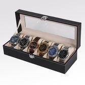 皮質首飾盒六位收納盒 手表盒 pu手表展示盒 手表禮盒包裝盒【店慶滿月好康八折】