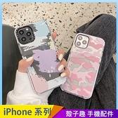 迷彩塗鴉 iPhone 12 mini iPhone 12 11 pro Max 透明手機殼 創意個性 彩邊卡通 保護殼保護套 防摔軟殼