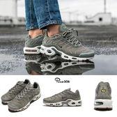 Nike 慢跑鞋 Wmns Air Max Plus 灰 咖啡 大氣墊 膠底設計 復古 運動鞋 女鞋【PUMP306】 605112-053