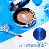 MEDICUBE/ ZERO膠囊氣墊霜21(亮膚色) 12g