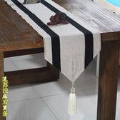 小桌旗棉麻素色窄桌旗布藝尖三角吊墜茶席流蘇30寬茶桌搭布茶幾旗