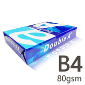 Double A B4 80gsm 雷射噴墨白色影印紙 500張入