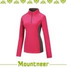 【Mountneer 山林 女刷毛保暖上衣《桃紅》】32F06/高領/長袖/旅遊