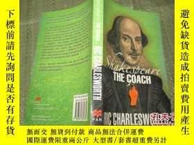 二手書博民逛書店Shakespeare罕見the coach(英文原版 作者簽名